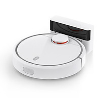 Xiaomi Mijia Smart Vacuum Cleaner Home Dust Collector Robot Pet Hair Remover Floor-cleaning LDS Detect Path-plan Remote