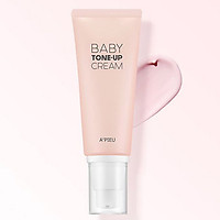 Kem Dưỡng Ẩm Làm Sáng Hồng DaA'pieu Baby Tone-Up Cream (65g)