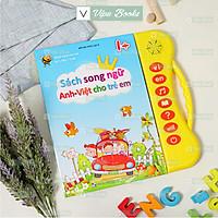 Sách Nói Điện Tử Song Ngữ Anh- Việt Thanh Nga - Giúp Trẻ Học Tốt Tiếng  Việt, Anh, Nhận Biết Đồ Vật Xung Quanh (Dành cho bé từ 1 - 7 Tuổi)