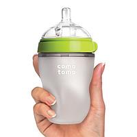 Bình Sữa Comotomo Silicon 250ml