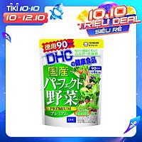 Viên uống rau củ DHC Perfect Vegetable 90 ngày (360 viên/ gói)