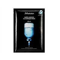 Mặt Nạ JM Solution Water Luminous S.O.S