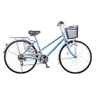 Xe đạp cào cào PRT 2671-II