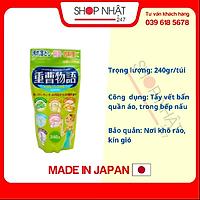 Bột Baking Soda rửa vết bẩn, nấu ăn 240g nội địa Nhật Bản