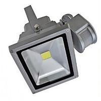 Bộ 4 đèn pha cảm ứng hồng ngoại 10W