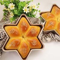Khuôn Làm Bánh Hình Lục Giác CHEFMADE WK9142 (212 * 212 * 50)