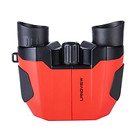 Children's Outdoor Binoculars, Beginner Binoculars ,Mini Portable,Binoculars for Kids Gifts for 3-12 Years Boys Girls