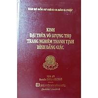 Kinh Bồ Tát Hư Không Tạng Bổn Nguyện Và Thưa Hỏi Phật