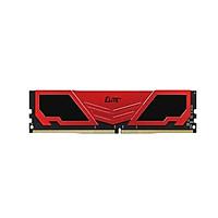 Ram TeamGroup Elite Tản nhiệt DDR4 4GB Bus 2666 - Hàng Chính Hãng