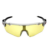 Men Sunglasses Outdoor UV Protection Sports Riding Cycling Fishing Frame Glasses