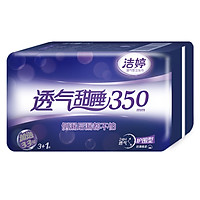 Jie Ting (ladycare) sanitary napkins breathable sweet asleep thin cotton soft long night with 350mm4 tablets