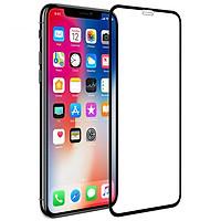 Miếng dán Kính Cường Lực full 3D cho iPhone XS MAX Nillkin XD CP+Max - Hàng Chính Hãng