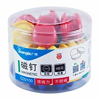 Nam châm tròn gắn bảng 20mm GuangBo CD2100 (Hộp 48 chiếc)