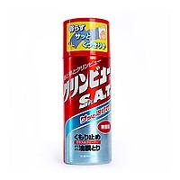 Chai xịt chống mờ gương kính S.A.T Ichinen Nhật Bản 170ml