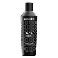 Dầu gội Selective Caviar Sublime Ultimate Luxury shampoo dưỡng ẩm phục hồi tóc chiết xuất trứng cá tầm Ý 250ml
