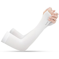 1 Pair Cooling Arm Sleeves UV Protective Absorbent Arm Cover for Outdoor Cycling Driving Running
