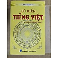 NDB - Từ điển Tiếng Việt - Cập nhật thêm nhiều từ mới