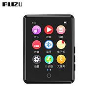 RUIZU M17 Mini MP3 Player HD Touch Screen 16GB Music Player Bluetooth-compatible Video Player Portable Audio Walkman Support TF Card Dictionary Recording E-book Pedometer