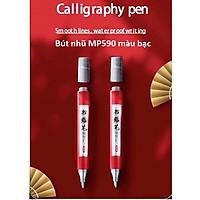 Bút nhũ MP590 màu bạc (vỉ 2 cây)