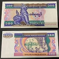 Tiền xưa thế giới 100 Kyats Myanmar sưu tầm , tiền châu Á , Mới 100% UNC