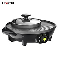 Liven Electric Barbecue Grill and Hot Pot 2 In 1 Non Stick Kitchen Cook Machine Easy Clean With Rotary Knob Control