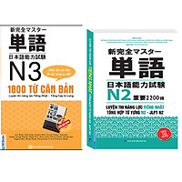 Combo Luyện thi năng lực tiếng Nhật tổng hợp từ vựng N2-JLPT N2+1800 Từ Căn Bản Luyện Thi Năng Lực Tiếng Nhật - Tổng hợp Từ Vựng
