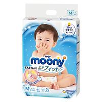 Tã dán moony xanh nội địa Nhật Bản size M dán 64 miếng ( cho bé 6-11kg)