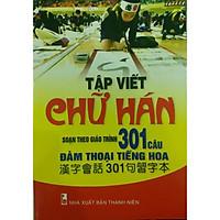 Tập Viết Chữ Hán (30000)