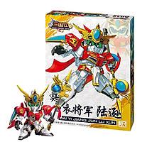 Bộ đồ chơi xếp hình sáng tạo A018 - Đồ Chơi Gundam - Lục Tốn