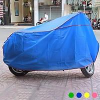 Bạt phủ xe máy vải cao cấp kích thước siêu rộng phù hợp mọi loại xe