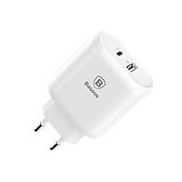 Cốc sạc 23W, Dual USB Quick charge 3.0 với 2 cổng USB đa năng tiện ích - Baseus Bojure- Hàng chính hãng