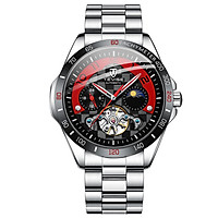 TEVISE Men Automatic Mechanical Watch Stainless Steel Strap Time & Moon Phase Display 3ATM Waterproof Male Fashion