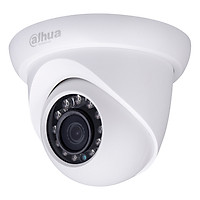 Camera Dahua DS2300Dip 3.0 Megapixel, Micro LED IR 30m, Ống Kính F3.5mm Góc Nhìn 81 Độ, Poe, Onvif - Hàng Nhập Khẩu