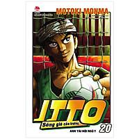 Itto - Sóng Gió Cầu Trường : Anh Tài Hội Ngộ!! -Tập 20 (Tái Bản 2019)