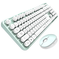 Mofii (Mofii) sweet wireless keyboard and mouse set retro steampunk computer notebook chocolate office mouse white
