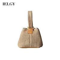 Túi đeo vai IELGY dạng cói đan màu trơn phối dây đeo sợi xích thời trang cho nữ