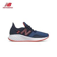 Giày chạy bộ trẻ em New Balance Gerovno - GEROV