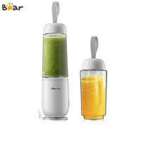 Bear (sear) juicer accompanying cup mini portable double cup cooking machine juice machine LLJ-D04B1