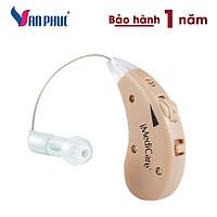 Máy trợ thính iMediCare iHA-E1 (NEW) (CHÍNH HÃNG - BH 12 tháng)