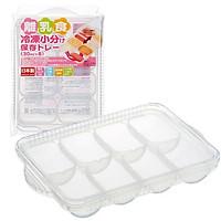 Khay dự trữ thức ăn dặm cho trẻ Skater - Hàng nội địa Nhật