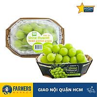 [Chỉ Giao HCM] - Nho mẫu đơn Premium Hàn Quốc (Hộp 450G) - Trái căng tròn, chín mọng, ngọt thơm đậm đà vị sữa đặc trưng.