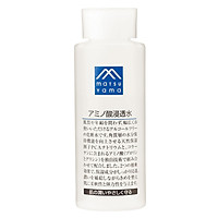 Tinh Chất Dưỡng Ẩm M Mark Amino Acid Infusion MMARKINFU1711 (180ml)