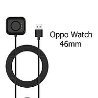 Dây Cáp Sạc Thay Thế Dành Cho Đồng Hồ Thông Minh Oppo Watch 46mm Dài 1m