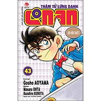 Thám Tử Lừng Danh Conan Bộ Đặc Biệt - Tập 43