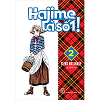 Hajime Là Số 1 - Tập 2