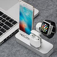 Giá đỡ kiêm đếsạc để bàn cho Apple Watch & iPhone & AirPods hiệu Coteetci Multifunction (hợp kim nhôm, Sạc cùng lúc 3 thiết bị, chuẩn MFi Apple) - Hàng nhập khẩu