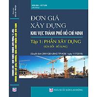 Đơn Giá Xây Dựng Khu Vực Thành Phố Hồ Chí Minh, Phần Xây Dựng (Sửa Đổi - Bổ Sung)