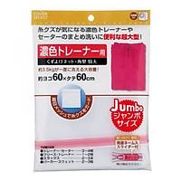 Túi giặt bảo vệ quần áo 60x60cm nội địa Nhật Bản