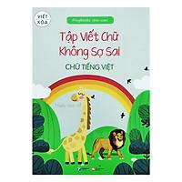 Tập Viết Chữ Không Sợ Sai Chữ Tiếng Việt
