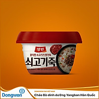 1 Hộp Cháo Bò dinh dưỡng Yangban Hàn Quốc ( 300g )